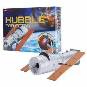 Johnco: Hubble Projector by Various