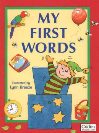 My First Words by Lynn Breeze