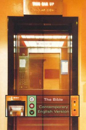 The Bible: Contemporary English Version - Compact Edition by Various