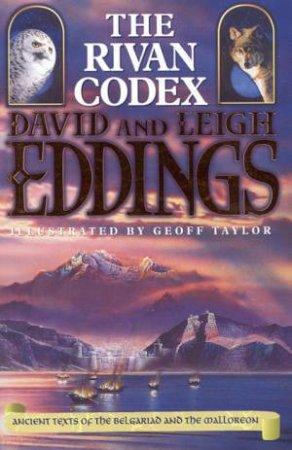 The Rivan Codex by David & Leigh Eddings
