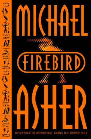 Firebird by Michael Asher