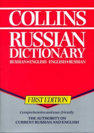 Collins Russian Dictionary by Various