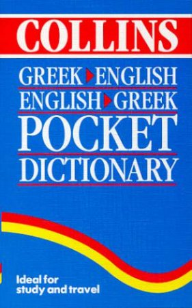 Collins Greek-English, English-Greek Pocket Dictionary by Various