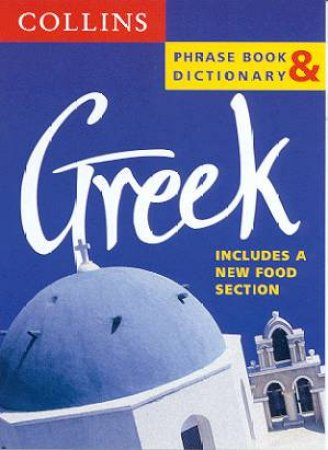 Collins Greek Phrase Book & Dictionary by Various