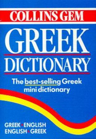 Collins Gem: Greek Dictionary by Various