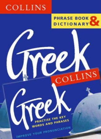Collins Greek Phrase Book And Dictionary - Book & Tape by Various