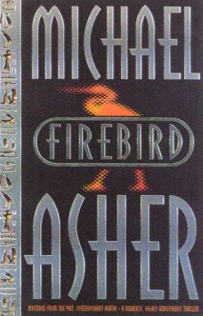 Firebird by Michael Asher