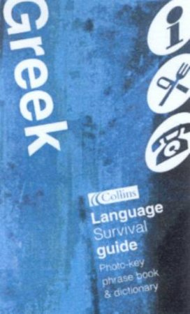Collins Language Survival Guide: Greece by Various