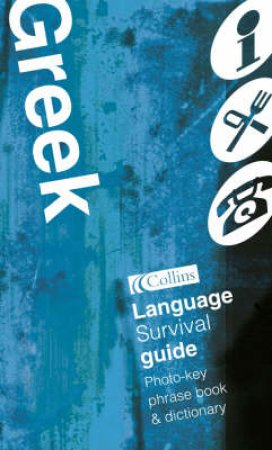 Collins Language Survival Guide: Greece - CD Pack by Various