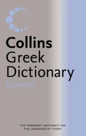 Collins Essential Greek Dictionary by Various