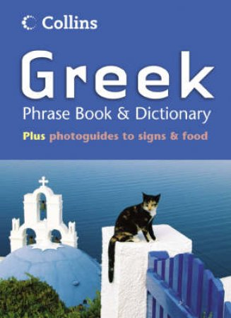 Collins Greek Phrase Book & Dictionary by Unknown