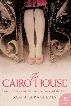 The Cairo House by Samia Serageldin