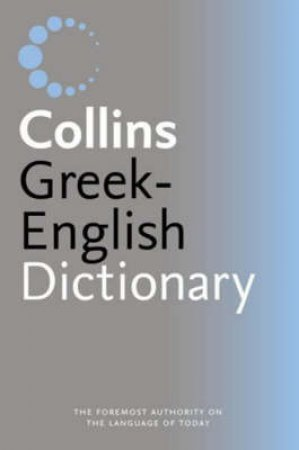 Collins Greek-English Dictionary by Unknown