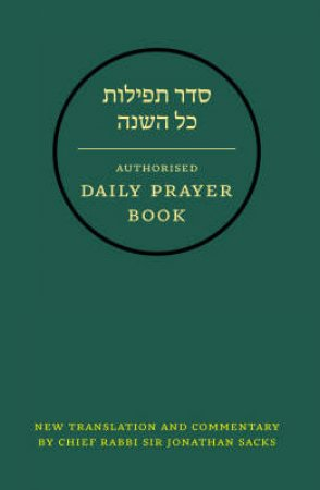 Hebrew Daily Prayer Book: Standard Edition by Jonathan Sacks