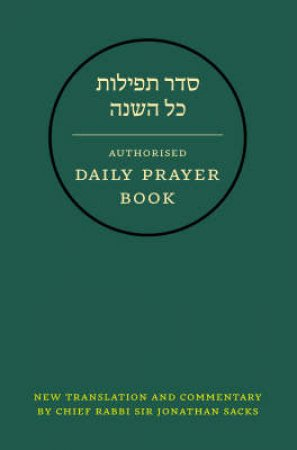 Hebrew Daily Prayer Book: Presentation Edition by Jonathan Sacks