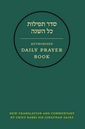 Hebrew Daily Prayer Book: Reader Edition by Jonathan Sacks