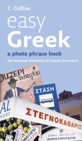 Collins Easy Greek: A Photo Phrase Book by Various