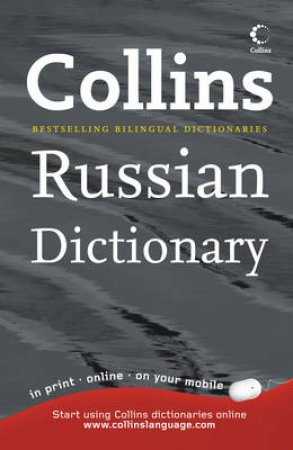 Collins Russian Dictionary by Unknown