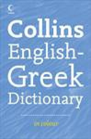 Collins English-Greek Dictionary by Various