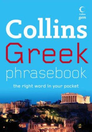 Collins Gem: Greek Phrasebook by None