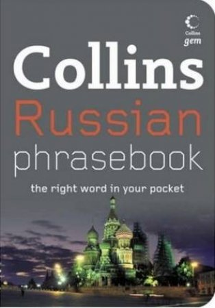 Collins Gem: Russian Phrasebook by Unknown