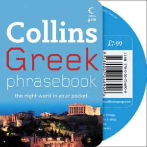 Collins Gem: Greek Phrasebook - Book & CD by None