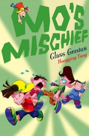 Class Genius by Hongying Yang