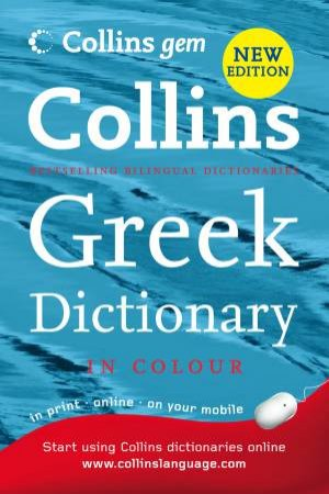 Collins Gem Greek Dictionary by Various