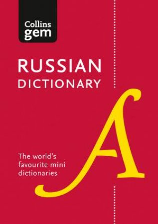 Collins Gem: Collins Russian Dictionary- 4th Ed. by Various