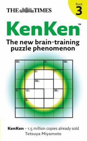 The new brain-training puzzle phenomenon by Tetsuya Miyamoto