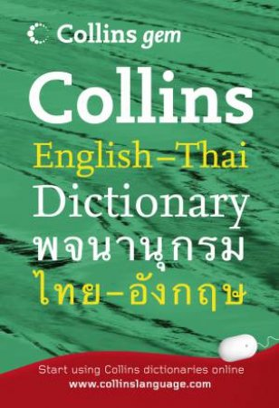 Collins Gem: Collins English-Thai Dictionary by Various