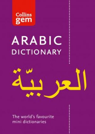 Collins Gem: Collins English-Arabic Dictionary by Various