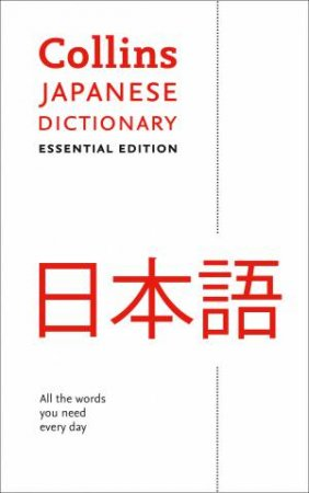 Collins Pocket Japanese Dictionary by Various