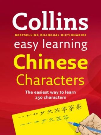Collins Easy Learning: Mandarin Chinese by Various