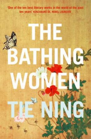 The Bathing Women by Tie Ning