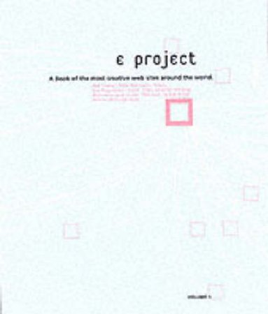 E-Project Volume 1 by Imin Pao