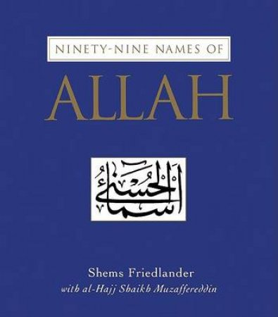 The Ninety-Nine Names Of Allah: The Beautiful Names by Shems Friedlander