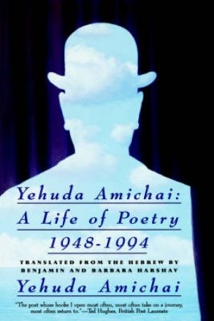 A Life Of Poetry by  Yehuda Amichai
