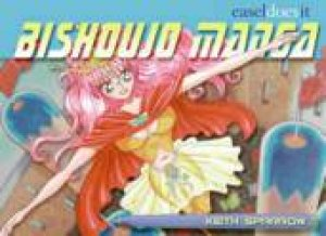 Bishoujo Manga: Easel-Does-It by Keith Sparrow