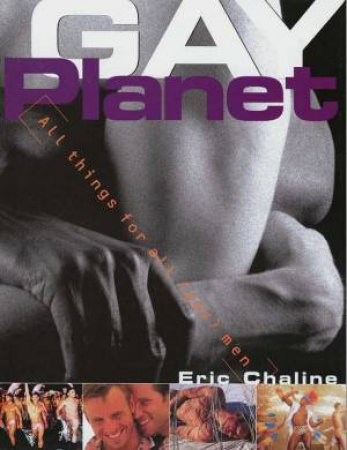 Gay Planet by Eric Chaline