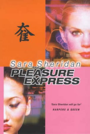 The Pleasure Express by Sara Sheridan