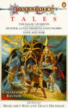 DragonLance Chronicles Omnibus by Margaret Weis