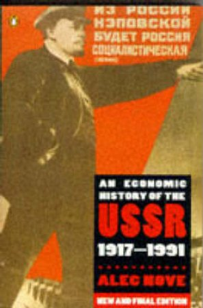An Economic History of the U.S.S.R. 1917-1991 by Alec Nove