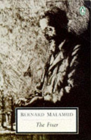 Penguin Modern Classics: The Fixer by Bernard Malamud
