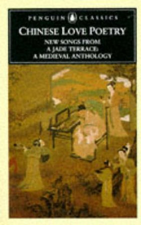 Penguin Classics: Chinese Love Poetry & New Songs from Jade Terrace by Anne Birrell Ed.