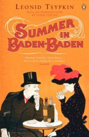 Summer In Baden-Baden by Leonid Tsypkin