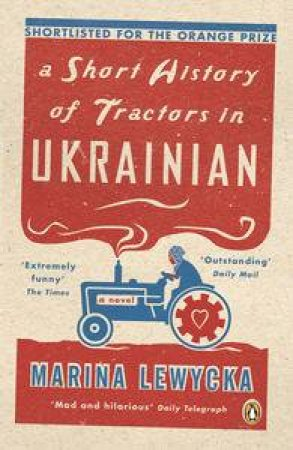 Short History Of Tractors In Ukrainian by Marina Lewycka