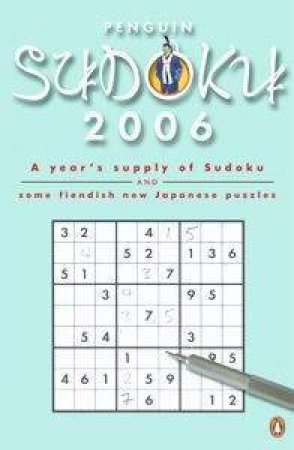 A Year's Supply Of Sudoku by David Bodycombe