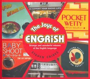 The Joys Of Engrish by Steven Caires