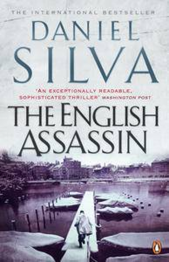 The-English-Assassin-by-Daniel-Silva-Paperback